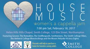 House Music Ecard
